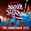 BOTY Soundtrack 2013 cover