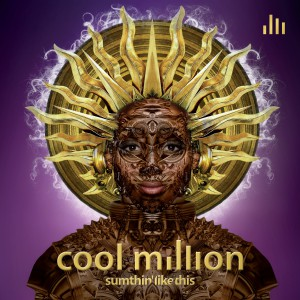 Cool_Million_artwork